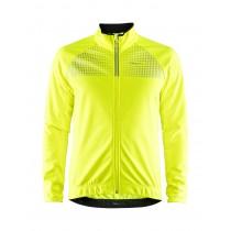 Craft rime veste de cyclisme flumino jaune argent