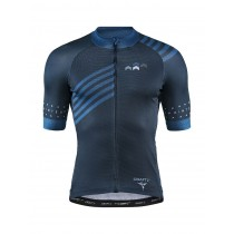 Craft Specialiste Km Jersey - Dark Navy/Nox