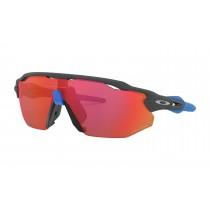Oakley radar ev advancer lunettes de cyclisme carbon mat - prizm trail torch lentille
