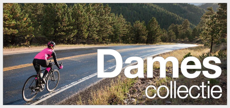 Ontdek onze nieuwe Dames fietskleding collectie